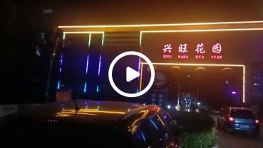 城市亮化工程视频